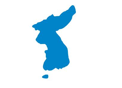Chcemy Zjednoczenia Korei