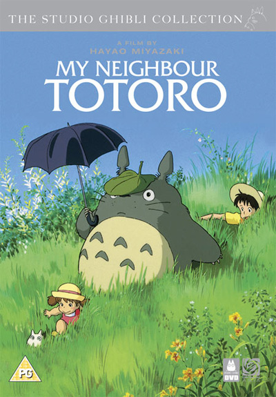 My-Neighbour-Totoro-DVD-Cover.jpg