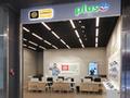 Punkt Sprzedaży Plusa i Cyfrowego Polsatu (Focus Park)