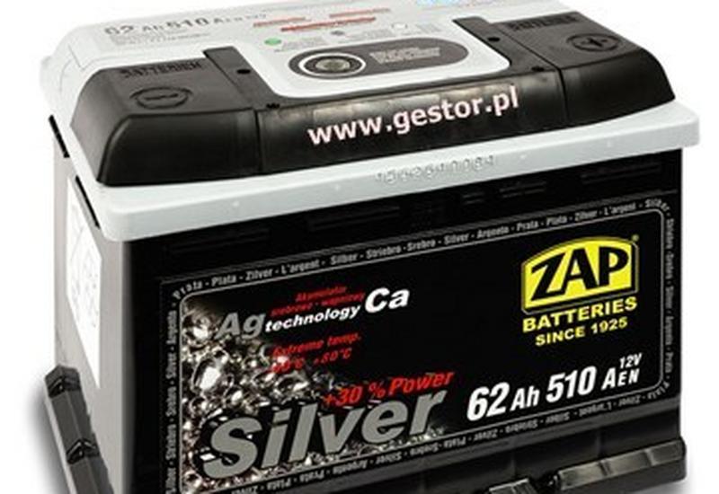 akumulator motopower powerbat securbat acumax europower alarmtec - PH Gestor zdjęcie 8