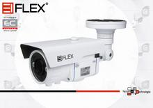HS4S772812HIR3G - Kamera tubowa 2.0 Mpx 1080P