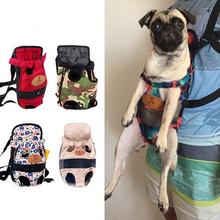 Plecak - nosidełko do noszenia psa