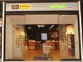 Punkt Sprzedaży Plusa i Cyfrowego Polsatu (Ster)