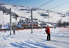 ośrodek narciarski - Stacja Narciarska Chyrowa... zdjęcie 8