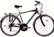 rowery dla dzieci - Centrum Rowerowe TOMAR zdjęcie 2