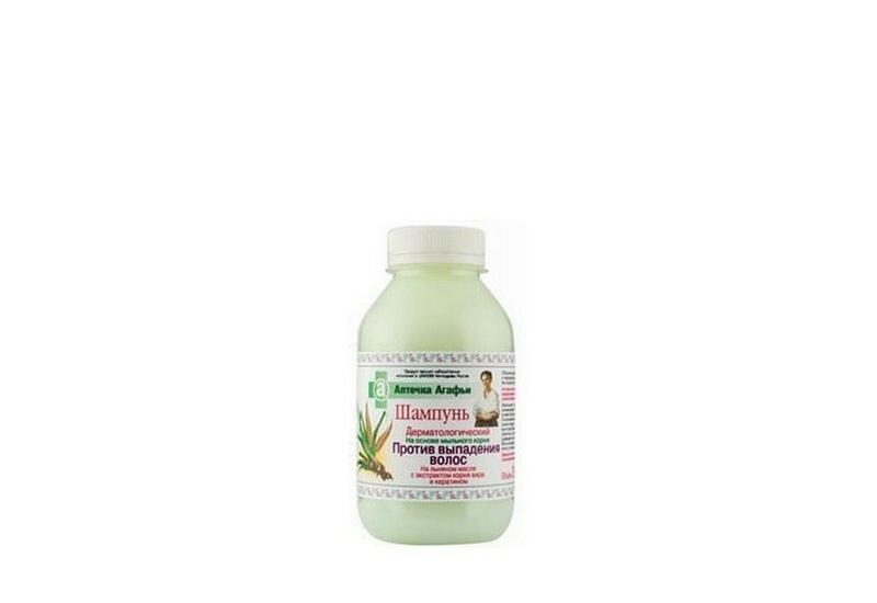 balsamy - Zielone Warkocze zdjęcie 2