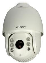 Kamera IP obrotowa Hikvision DS-2DE7184-A