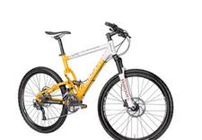 rowery trekkingowe - Rower-Faktor Sp. J. Sklep... zdjęcie 3