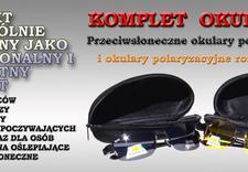 dazzle - F H Fenikś Krzysztof Śląz... zdjęcie 2