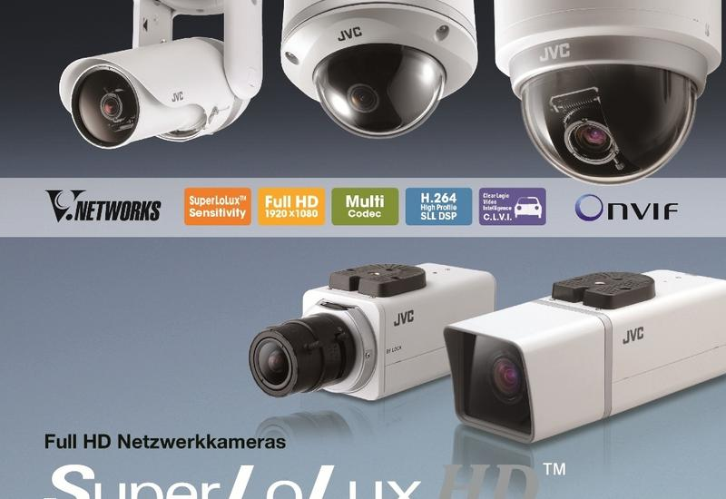 zintegrowane systemy bezpieczeństwa - Nuuxe-Radioton. Systemy g... zdjęcie 4