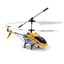 Helikopter SYMA S107G GYRO 3 Ch