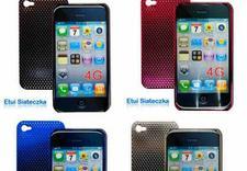 baterie do telefonów samsung - Akcesoria GSM. Telefony, ... zdjęcie 2
