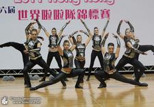 honorata - Studio Tańca HONORATA - H... zdjęcie 2