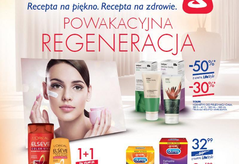oferty specjalne - Super-Pharm Galeria Malta zdjęcie 1