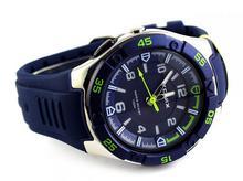 Wodoszczelny Zegarek Xonix QKB - 004 z latarką