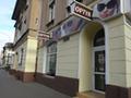 dermatolog - Salon Optyczny Beata Tyma zdjęcie 7