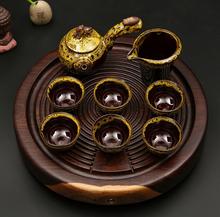 Zestaw porcelany do parzenia herbaty LiuPing 10