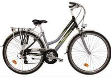 sklep rowerowy - Centrum Rowerowe TOMAR zdjęcie 1
