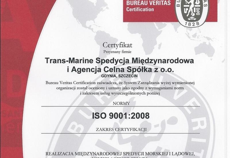 dokumenty celne - Trans-Marine Spedycja Mię... zdjęcie 3