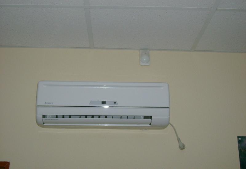 Klimatyzacja, wentylacja, chłodnictwo