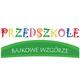 Przedszkole Bajkowe Wzgórze - Dąbrowa Górnicza, Grynia 6