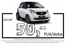 Smart ForTwo Coupe/2016