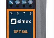 rejestratory temperatury - SIMEX Sp. z o.o. zdjęcie 11