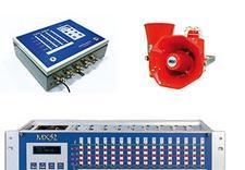 pomiar - ASE. Automatic Systems En... zdjęcie 3
