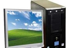 Serwis komputerowy, naprawa komputerów, usługi informatyczne