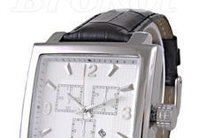 zegarki męskie - Brokot zegarki, zegary, a... zdjęcie 11