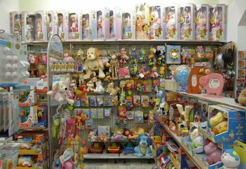 sklep z artykułami dziecięcymi - Bobas. Sklep z artykułami... zdjęcie 1