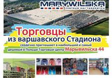 firany - Centrum Hal Targowych MAR... zdjęcie 30