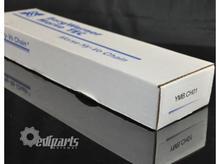 ŁAŃCUCH REDUKTORA MERCEDES ML 4Matic 1997r-2005r