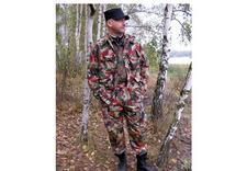 lornetki - Sklep Arsenał - Military ... zdjęcie 9