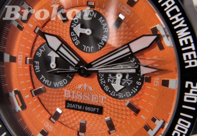 pierre ricaud - Brokot zegarki, zegary, a... zdjęcie 2