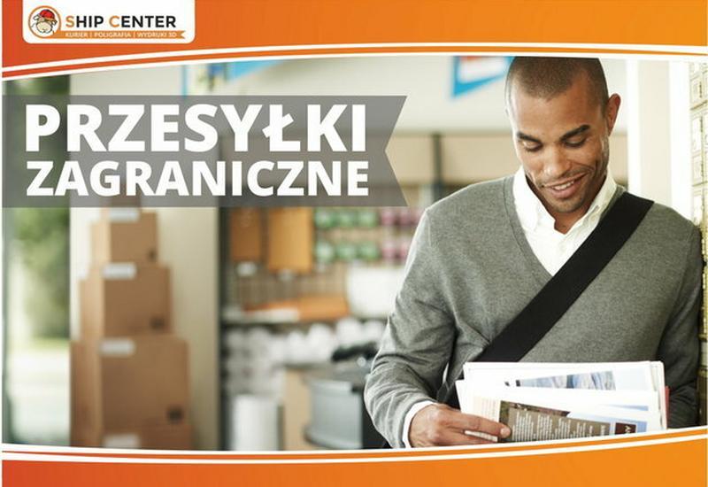 reklama internetowa - Ship Center - Łódź. Przes... zdjęcie 3