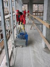 Frezowanie betonu