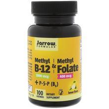 METHYL B12 & METHYL FOLATE & P-5-P 100 tabletek