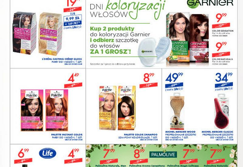 perfumy damskie - Super-Pharm Zielone Arkad... zdjęcie 5