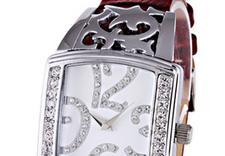 zegarki damskie - Brokot zegarki, zegary, a... zdjęcie 12