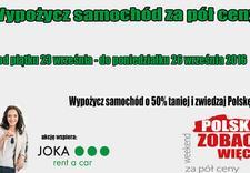 opel - JOKA Wynajem Samochodów zdjęcie 1